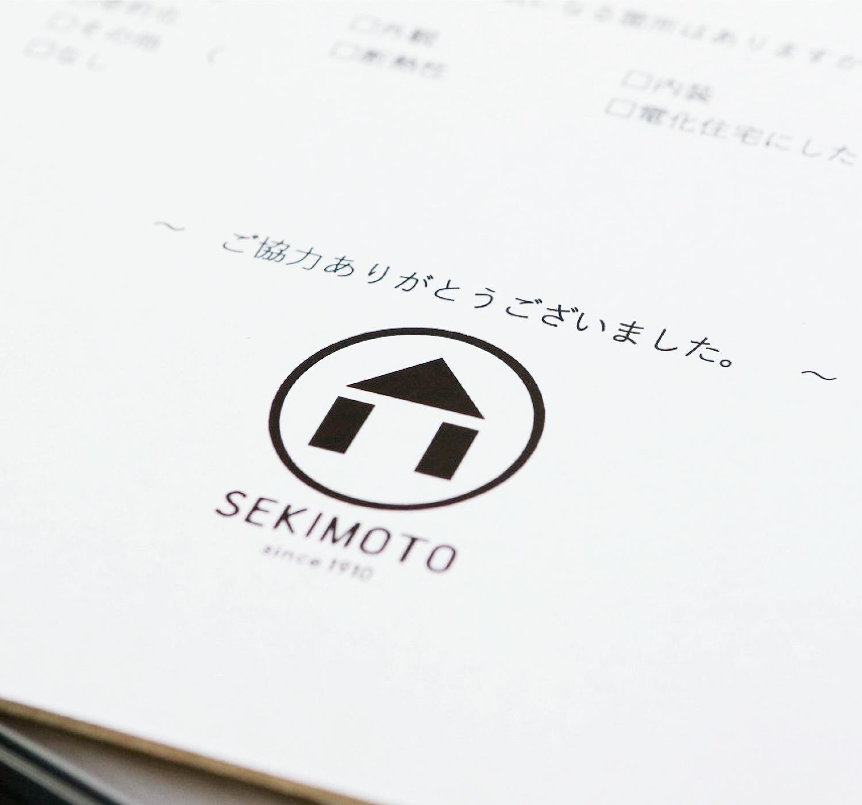 住まい手の声|関元工務店|香川県高松市